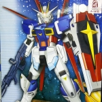 HG SEED 1/100 Force Impulse Gundam