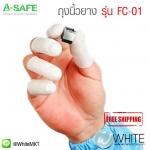 ถุงนิ้วยาง รุ่น FC-01 (Finger Cots)