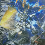 MG 1/100 (6649) Blue Frame D