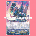 EB11/010 : Demon World Castle, ToteZiegel (R)