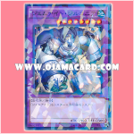SPRG-JP041 : Gem-Knight Zirconia (Normal Parallel Rare)