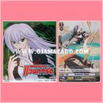 VCD : Cardfight!! Vanguard Vol.8 [Ep.15-16] / การ์ดไฟท์! แวนการ์ด แผ่นที่ 8 [Rideที่ 15-16] - VCD + Card