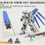 ชุดแต่ง FA-93-V2 HWS Hi-V Gundam ของ Mr