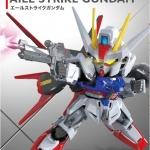 SD Aile Strike Gundam [Bandai]