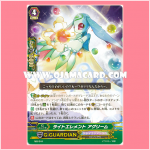 MB/044 : Light Element, Agleam