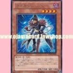DP12-JP003 : Gagaga Magician (Rare)