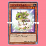 SR04-JP013 : Babycerasaurus (Normal Parallel Rare)