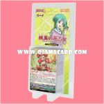 G Trial Deck 3 : Flower Maiden of Purity (VGT-G-TD03) ภาค 5 ชุดที่ 3