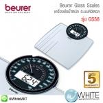 Beurer Desin Glass Scale เครื่องชั่งน้ำหนัก สไตล์คลาสสิค ระบบดิจิตอล รุ่น GS58 รับประกัน 5 ปี