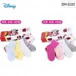 DM-S103 ถุงเท้า Disney (12-24 cm)