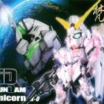 SD Gundam Unicorn RX-01