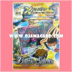 Battle Spirits X-Rare Pack Premium Edition (BSC10) แบทเทิลสปิริตส์ ภาค 4 ชุด 5