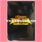 Yu-Gi-Oh! ZEXAL OCG Duelist Card Protector / Sleeve - Holographic Black 36ct. 90%