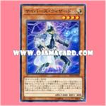 SD34-JP008 : Cyberse Wizard (Common)