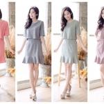 Ariel Set - Shinori Tweed มี 4 สีค่ะ