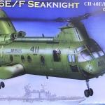 1/72 CH-46E/F Seaknight [Hobby Boss]