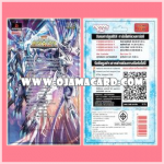 「Pre-Order」DAIGO Special Set G (VGT-G-MT01) ภาค 6 ชุดที่ 6