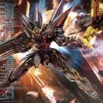 MG Blitz Gundam
