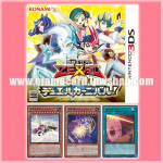 Nintendo 3DS : Yu-Gi-Oh! ZEXAL Clash! Duel Carnival! (JP) + ZDC1-JP001: Snow Plow Hustle Rustle (Ultra Rare) + ZDC1-JP002 : Night Express Knight / Late-Night-Express Knight - Night Express Knight (Ultra Rare) + ZDC1-JP003: Special Schedule (Ultra Rare)