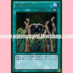 GS05-JP014 : Mage Power (Gold Rare)