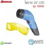 ไฟฉาย UV LED รุ่น 16345 ยี่ห้อ Robinair จากประเทศเยอรมัน
