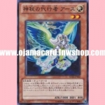 SD20-JP002 : The Agent of Mystery - Earth (Super Rare)