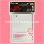 Ultra•Pro Small Deck Protector / Sleeve - White 60ct.