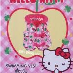 เสื้อชูชีพของเด็ก Hello Kitty สำหรับเด็ก 5 ขวบขึ้นไป