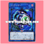 ST18-JP045 : Linkuriboh (Normal Parallel Rare)
