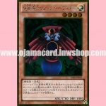 GS05-JP001 : Reflect Bounder (Gold Rare)
