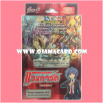 Booster Deck 12 : Binding Force of the Black Rings (VGT-BT12-1) ภาค 3 ชุดที่ 6