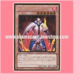 GDB1-JP046 : Thestalos the Firestorm Monarch / Thestalos the Flame Emperor (Gold Rare)
