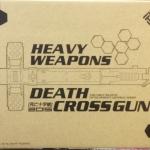 Death Crossgun [Momoko]