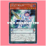 RC02-JP015 : Harmonizing Magician / Tune Magician (Secret Rare)