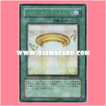 PP12-JP010 : Court of Justice / Coat of Justice (Secret Rare)