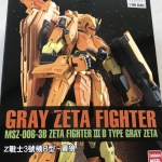 MG 1/100 (8805) Z-Gundam Type Grey [Daban]