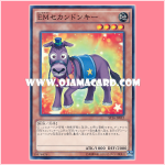 ST16-JP012 : Performapal Secondonkey / Entermate Secondonkey‎‎ (Common)