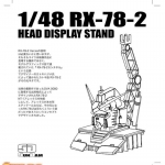 1/48 Gundam RX78-2 Head Display Stand
