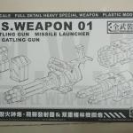 MS Weapon 01 Twin Gatling Gun Missile Launcher Gundam MG HG inc DECAL