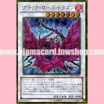 GS05-JP009 : Black Rose Dragon (Gold Secret Rare)