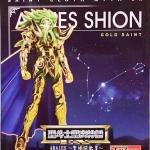 Cloth Myth EX Aeres Shion [ToyZone]