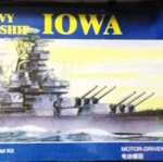 30 cm U.S. NAVY BATTLESHIP IOWA