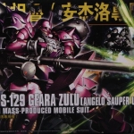 HGUC 1/144 (112) AMS-129 Gera Zulu Daban (Angelo Sauper Use)