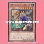 EXP3-JP013 : Koa'ki Meiru Ghoulungulate / Core Chimail Ghoul's Slave (Common)