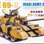 1/35 TYPE69-II Iraqi Army Service