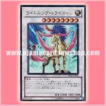 DREV-JP042 : Lightning Tricorn (Ultra Rare)
