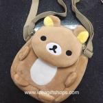 กระเป๋าสะพายข้าง ลายหมี ริลัคคุมะ Rilakkuma มี 2 ช่อง