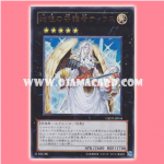 GENF-JP044 : Tiras, Keeper of Genesis / Tiras, Keeper of the Founders (Ultra Rare)