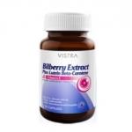 Bilberry Extract Plus Lutein Beta-Carotene 30 แคปซูล
