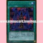 GS05-JP015 : Magical Dimension (Gold Rare)
